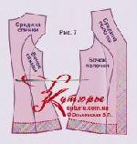 Готовая выкройка «жилета с опушкой» 42-62 в натуральную величину 10