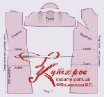 Выкройка платья «трапеция с отрезным рукавом» 40-64 рис1
