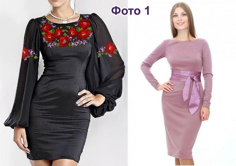 42 платья размер рукавом выкройка с прямого