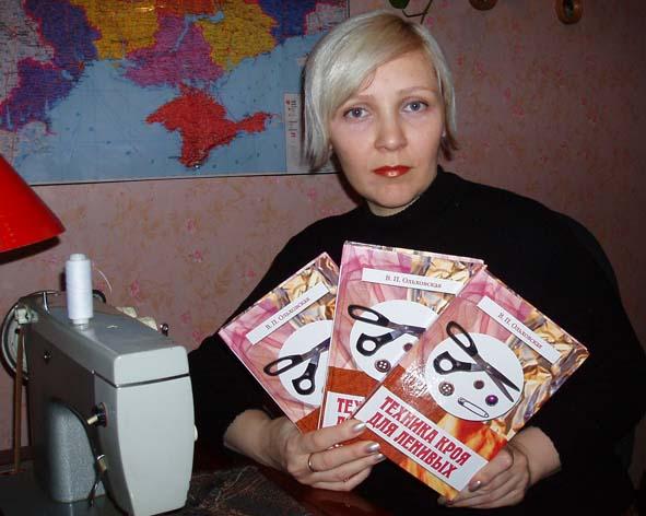 Вера Петровна Ольховская