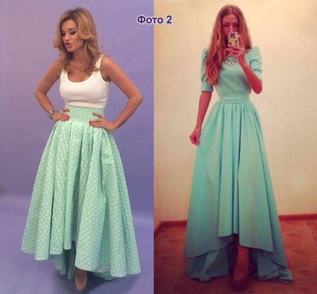 Выкройка на платье с разной длины юбки