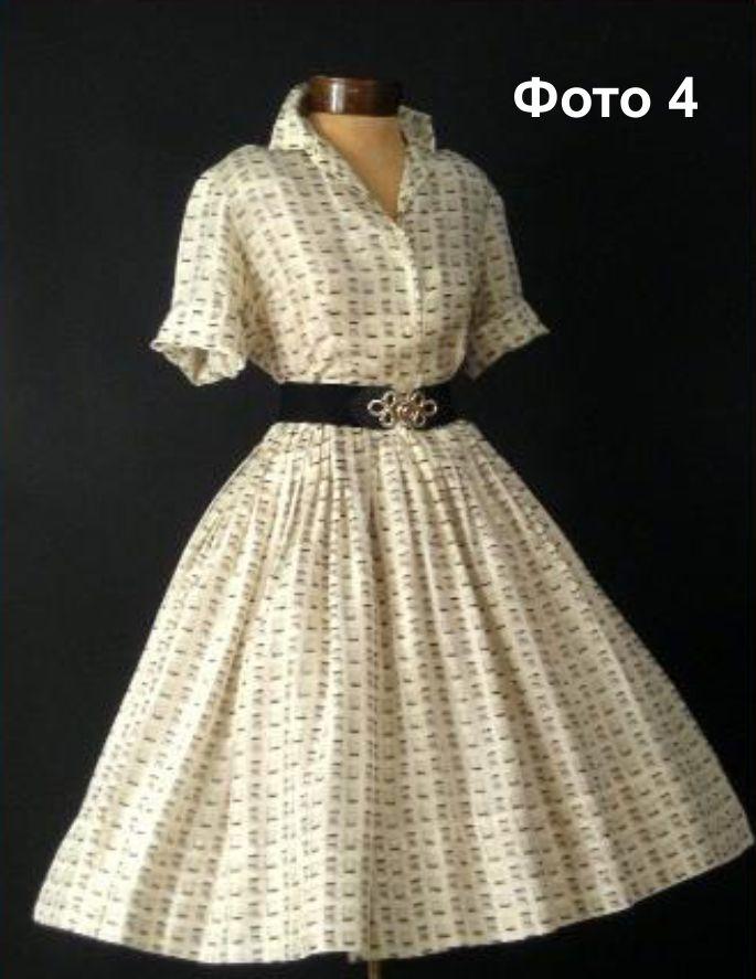 Платья женские сшить выкройка