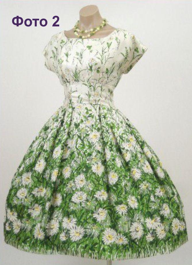 Сшить платье татьянка своими руками с фото