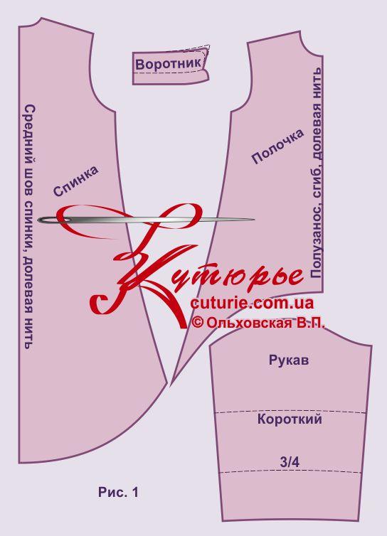 intimissimi каталог одежда осень 2012
