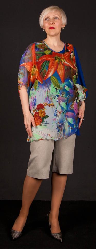Блузки Кимоно Купить