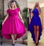 Выкройка «платья отрезного юбка с перепадом длины»