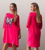 Выкройка платья «трапеция с отрезной спинкой» - Размеры: 42-52 и 52-62. Этот фасон платья силуэта «трапеция» хорошо подходит  как для стройных, так и для полных, а также для любых сложных фигур...