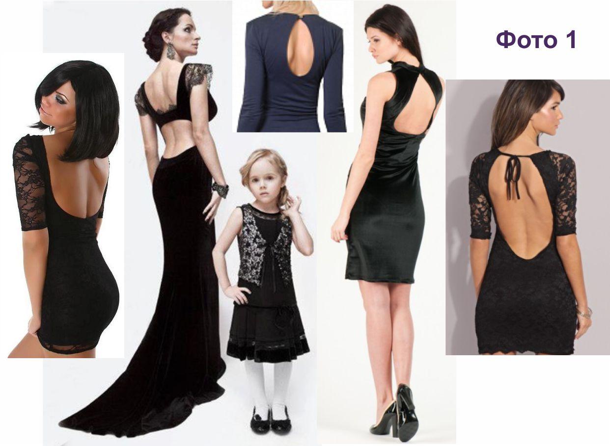 Черное платье шить своими руками фото 894