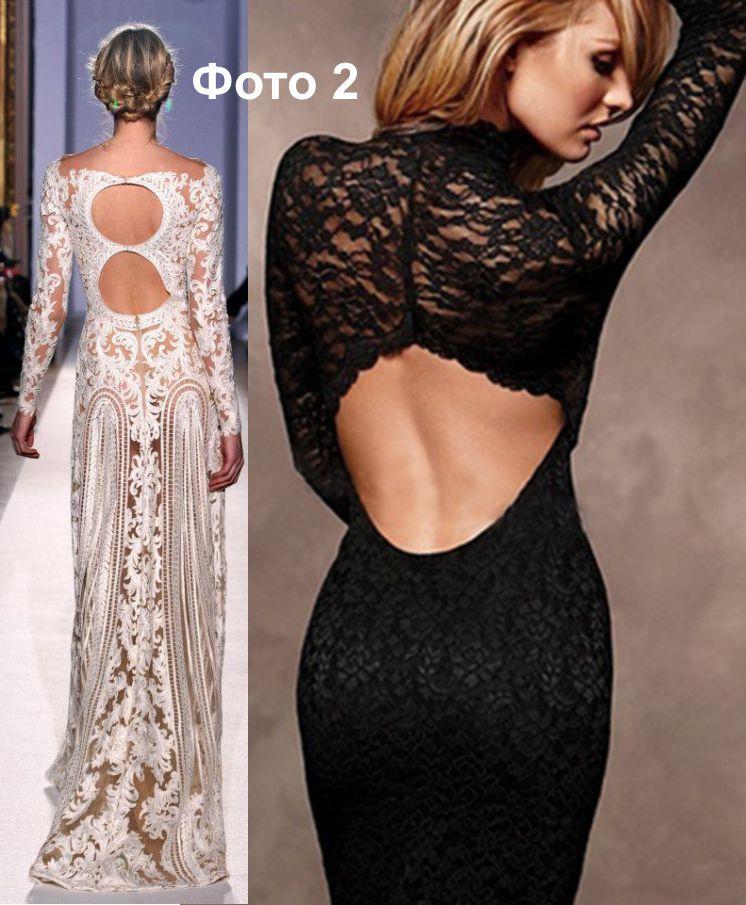 Платья с вырезом сзади