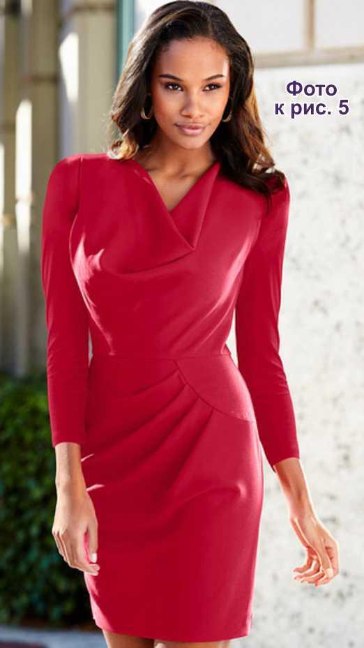 Платье с хомутом спереди