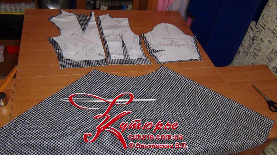 Как кроить юбку для платья полусолнце