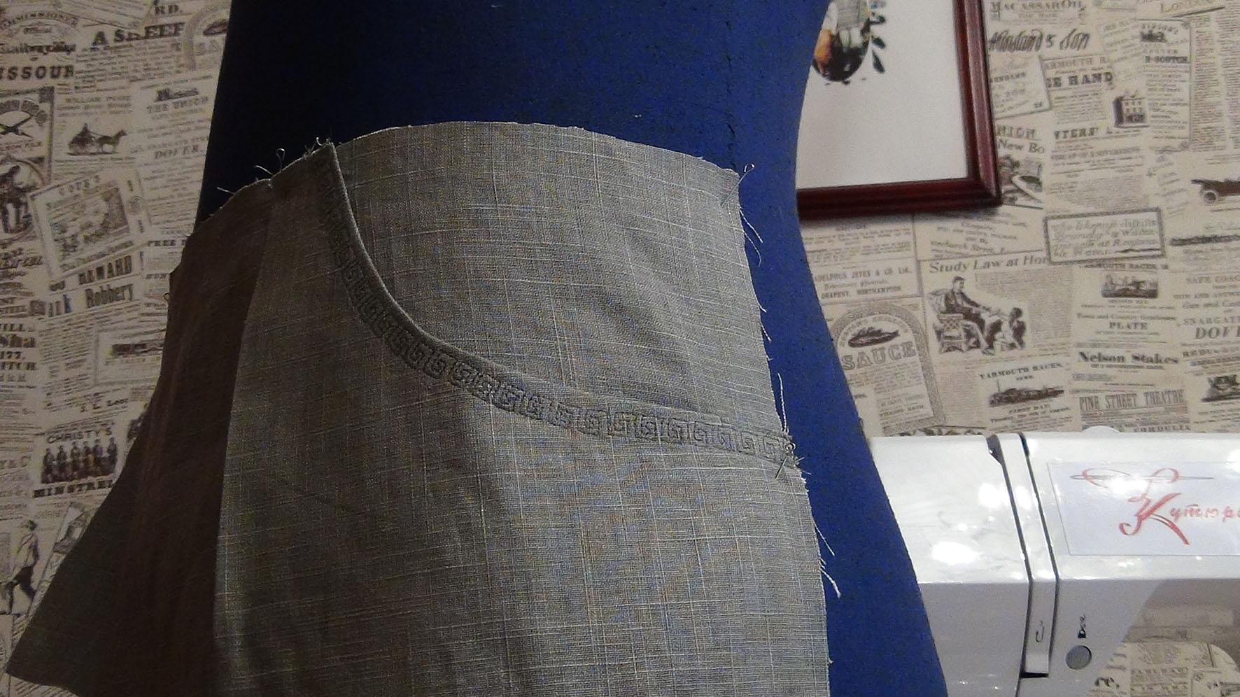 Пришиваем карман к юбке