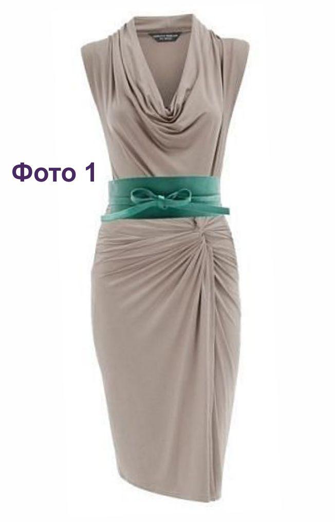 Фото платья с хомутом выкройка