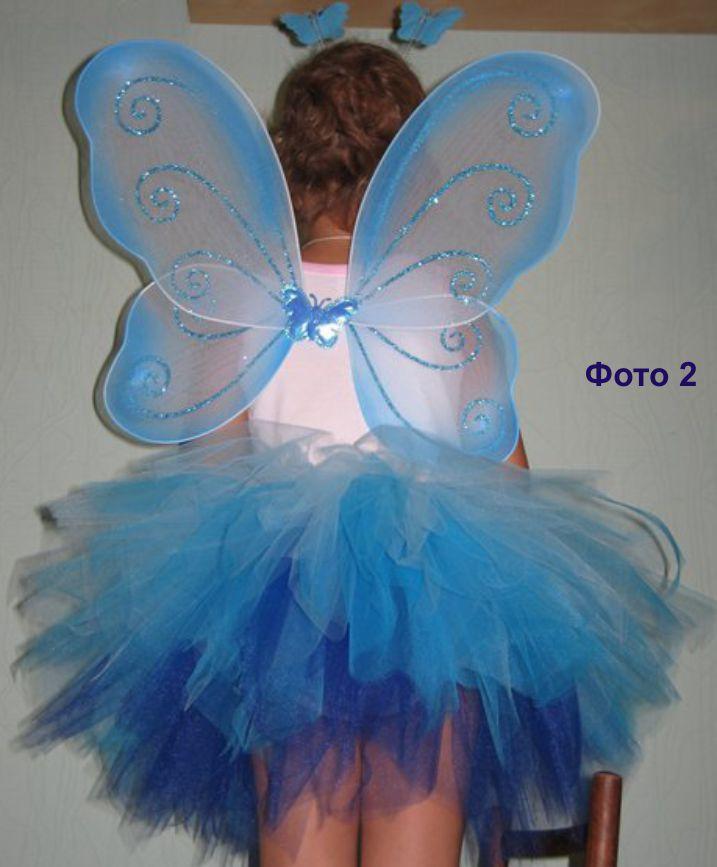 Выкройка новогоднего детский костюм фото 169