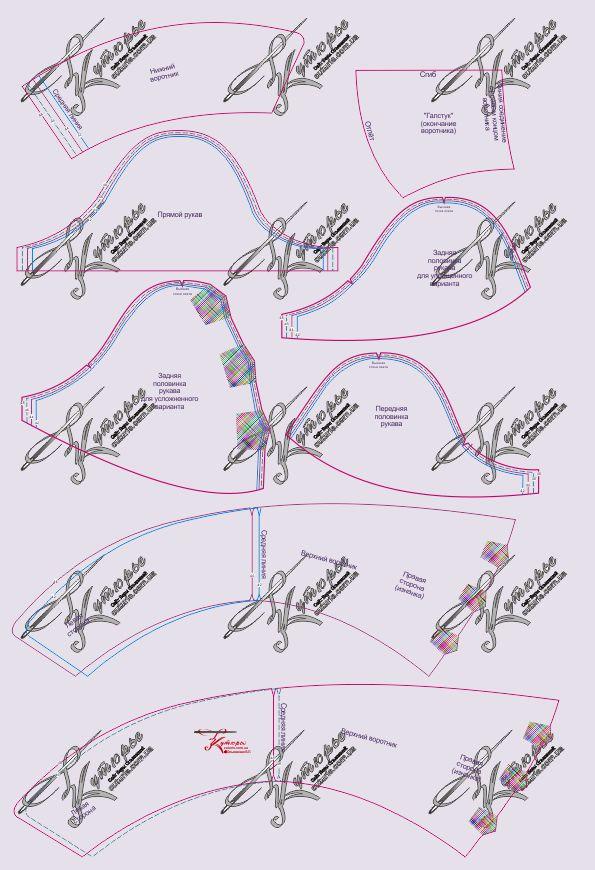 Диаграммы 43