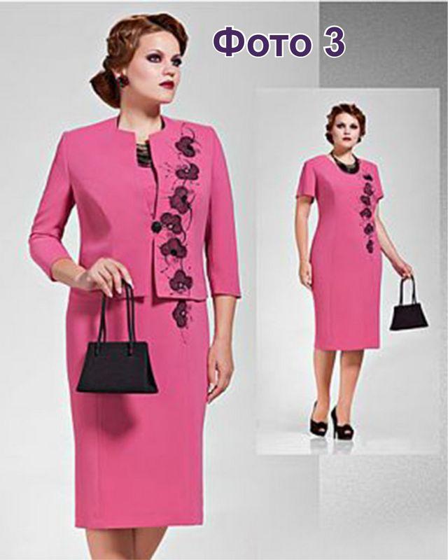 Выкройка женского платья футляра фото 382