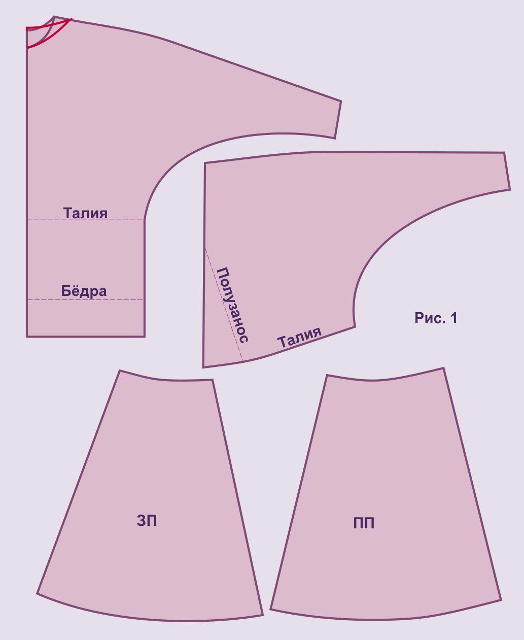 Электронная книга PocketBook 631 Plus 6