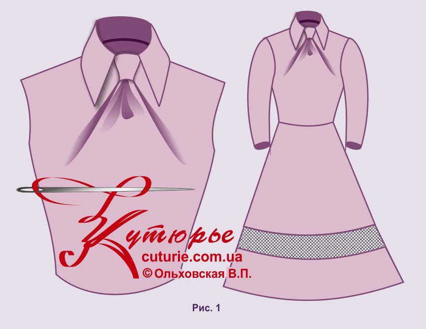Выкройку японского платья