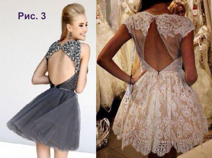 Платье открытой спиной своими руками