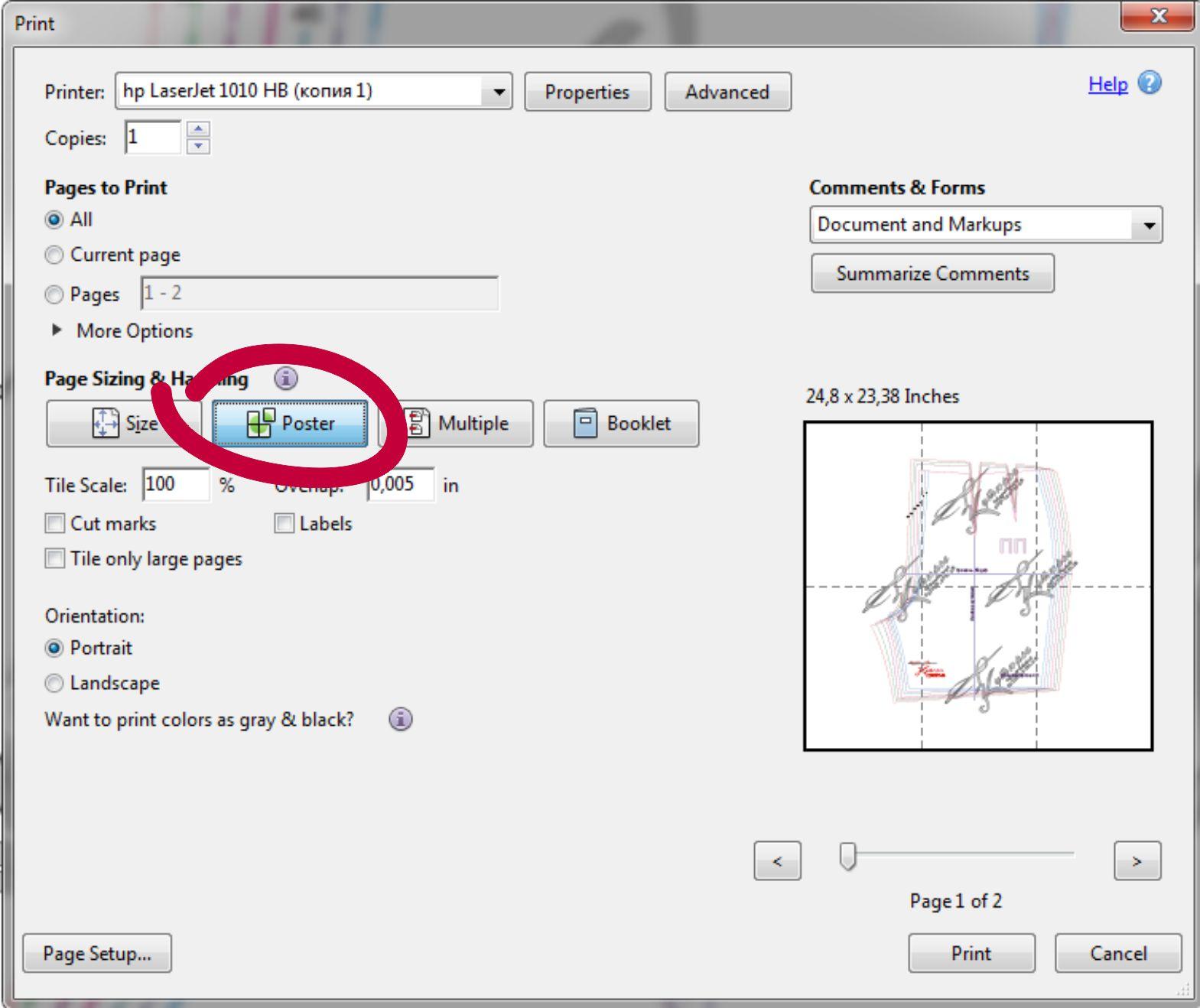 Программа для распечатки выкроек на а4 скачать